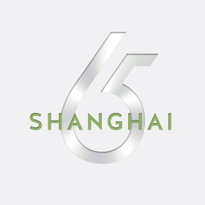 Brand identity for Shanghai 65, a Hong Kong property development being constructed in the French Concession district of the city. Design was foil blocked and embossed on book-bound property brochure and all marketing materials | Concept & design | Agency: Alchemy Asia, Hong Kong